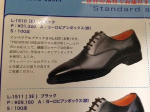 スコッチグレイン 2015限定企画品販売会(ファミリーセール?)