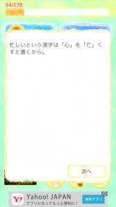 IMG_8323